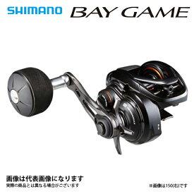 【シマノ】18 ベイゲーム 150 右ハンドル仕様 タコの船釣りに最適 釣り フィッシング