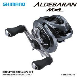 【シマノ】18 アルデバラン MGL 31HG (左ハンドル仕様) 釣り フィッシング
