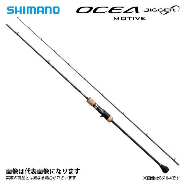 【シマノ】オシアジガー インフィニティ モーティブ 6102 [大型便]