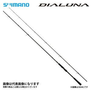 【シマノ】18 ディアルーナ S106MH [大型便] 釣り フィッシング [2109ss]