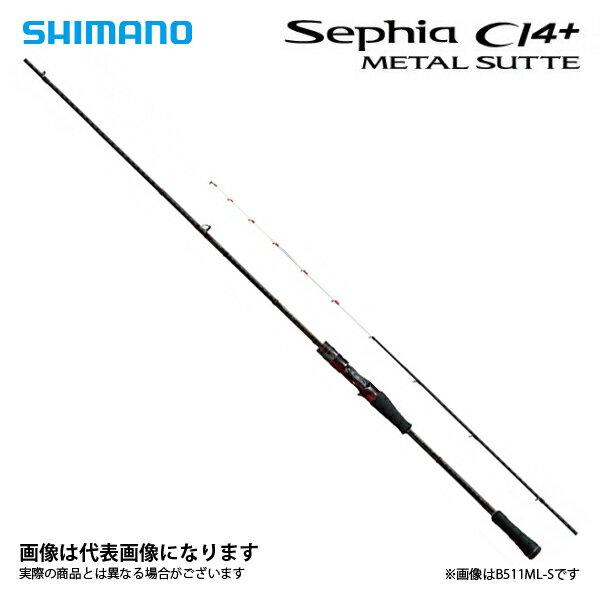 【シマノ】セフィアCI4+ メタルスッテ B66M-S ※5月発売予定 ご予約受付中