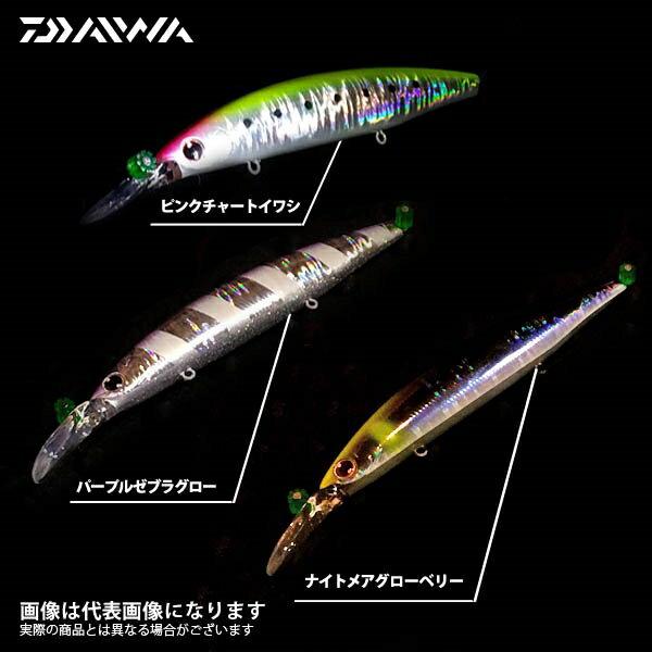 【ダイワ】セットアッパー 125SDR 西日本限定カラー ※6月発売予定 ご予約受付中