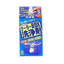【ゴールデンミーン】クーラーBOX洗浄剤