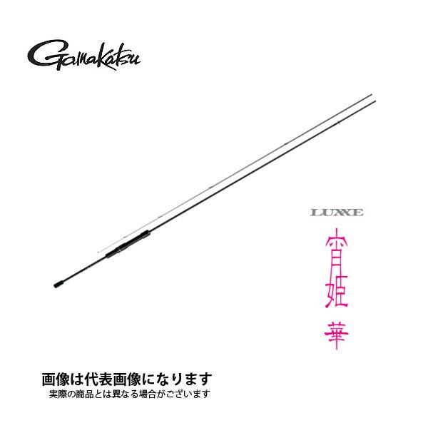 ★送料無料★【がまかつ】ラグゼ 宵姫 華 S69FL-solid