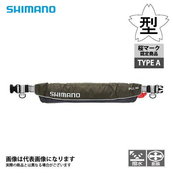 VF-052K ラフトエアジャケット カーキチャコール シマノ ライフジャケット ベルトタイプ 自動膨張式 国土交通省型式承認品 TYPE A タイプA 桜マーク
