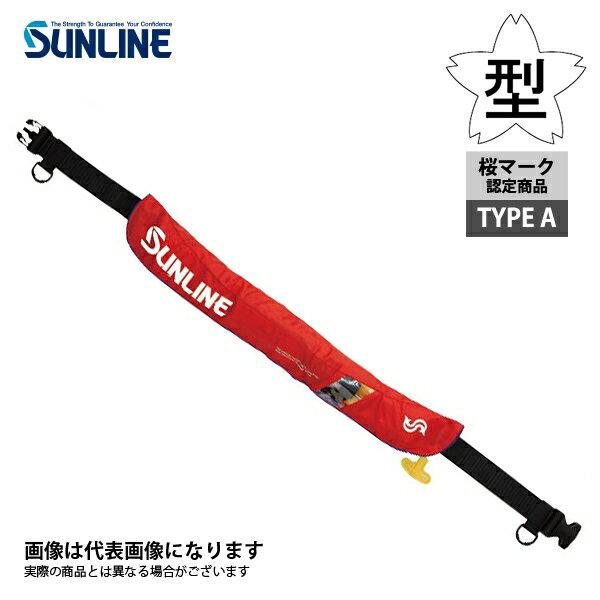 SUL-5520WB サンライン オートインフレータブルウェストベルト レッド サンライン ライフジャケット ベルトタイプ 自動膨張式 国土交通省型式承認品 TYPE A タイプA 桜マーク