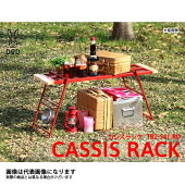 【DOD】カシスラック(TB2-541-RD)