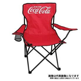 【ドウシシャ】コカコーラ アームチェア レッド コカ・コーラ 折り畳みチェア キャンプチェア アウトドアチェア(CC-Q1802R)
