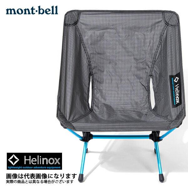 【モンベル】Helinox(ヘリノックス)チェアゼロ BK(1822177)