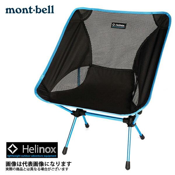 【モンベル】Helinox(ヘリノックス)チェアワン BK(1822221)