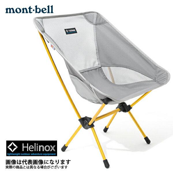 【モンベル】Helinox(ヘリノックス)チェアワン CLBT(1822221)