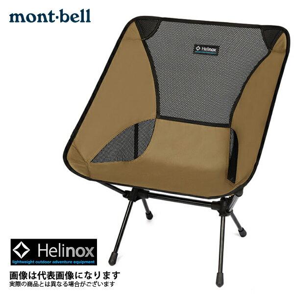 【モンベル】Helinox(ヘリノックス)チェアワン CTN(1822221)