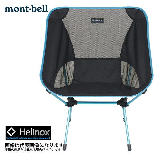 【モンベル】Helinox(ヘリノックス)チェアワンL BK(1822225)