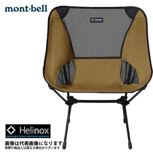 【モンベル】Helinox(ヘリノックス)チェアワンL CTN(1822225)
