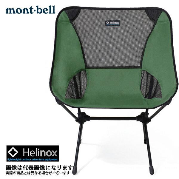 【モンベル】Helinox(ヘリノックス)チェアワンL GN(1822225)