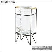 【ニュートピア】スタンド付ドリンクサーバー3.5L(NTP2531)