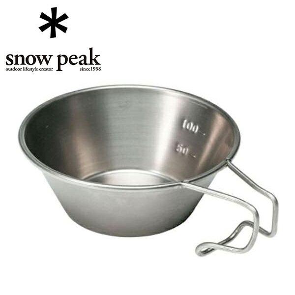【スノーピーク】snow peak ランダーチタンカップ(E-115)