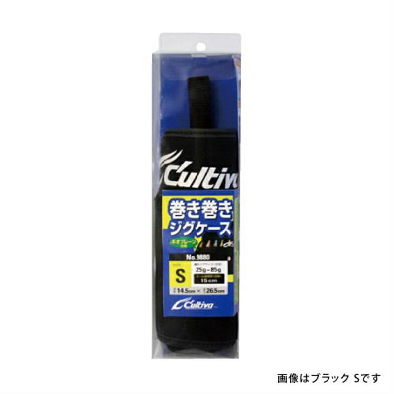 【オーナー】巻き巻きジグケース ブラック S