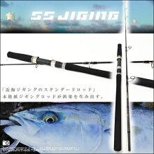 【アズーロ】55ジギング(S)61S200Gジギングタックルヒラマサジギングジグ釣りタチウオ、ブリなど対応。