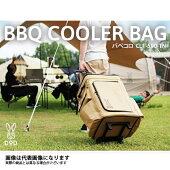 【DOD】バベコロキャスター付きクーラーバッグ(CL1-590-TN)