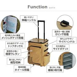 DoDバベコロCL1-590-TNキャスター付きクーラーバッグクーラー保冷バッグキャンプBBQ