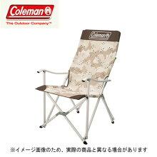 【コールマン】イージーリラックスチェアベージュカモ(170-5921)