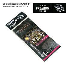 【フィッシングマックスオリジナル】プレミアムサビキピンクスキン0.5-0.6(MAX132)