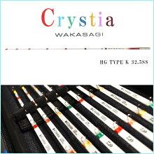 【ダイワ】クリスティアワカサギHGTYPEKSS32.5mm※9月発売予定ご予約受付中