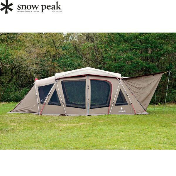 【スノーピーク】トルテュPro(TP-770R)テント ツールームテント スノーピーク ツールームテント キャンプ