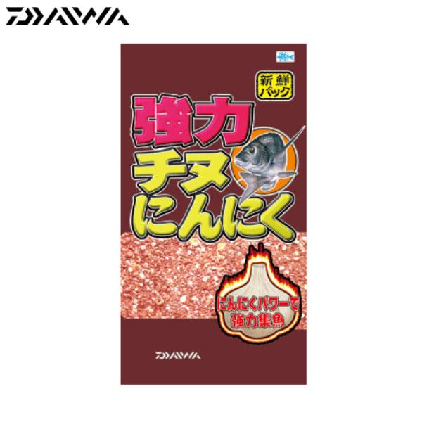 【ダイワ】強力チヌニンニク撒き餌 釣りエサ