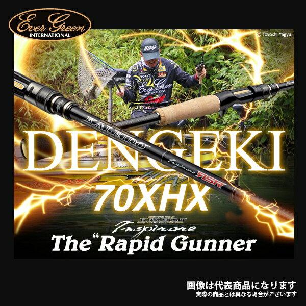 【エバーグリーン】カレイド インスピラーレRSR RSR-C70XHX ラピッドガンナーRSR [大型便]
