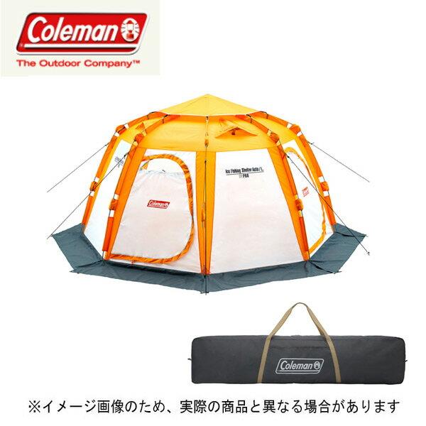 【コールマン】アイスフィッシングシェルターオート/L 4人用 [大型便](2000021224)
