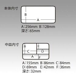【メイホウ】ノベルティーBOX(M)イエロー
