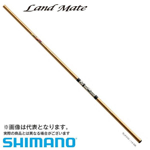 【シマノ】ランドメイト (LAND MATE) 4号−530PTS