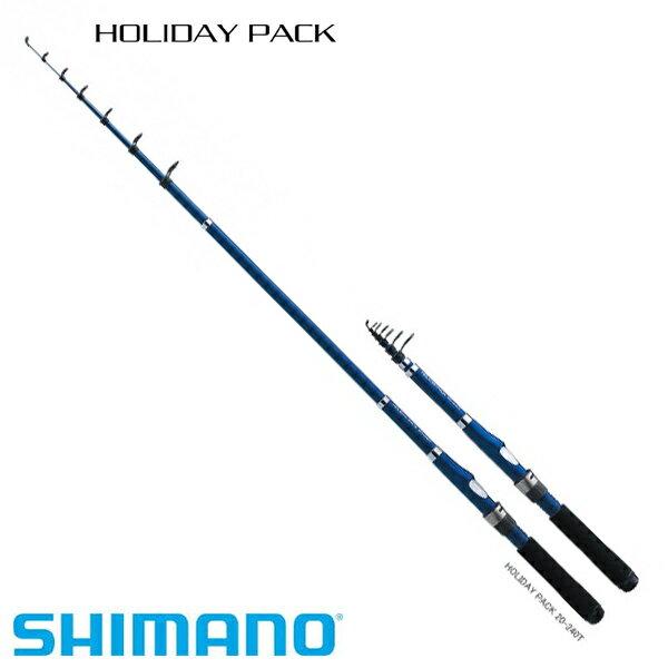 【シマノ】ホリデーパック 10−270Tシマノ「ホリデーパック」が売り尽し大特価!