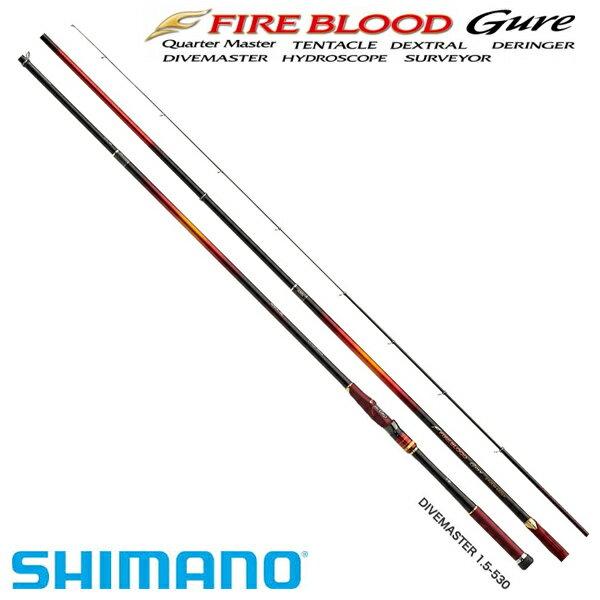 【シマノ】FIRE BLOOD GURE ダイブマスター 1.5−530