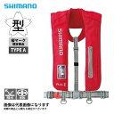 シマノ VF−051K ラフトエアジャケット レッド 釣り ライフジャケット 自動膨張