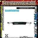 シマノ VF−052K ラフトエアジャケット ブラック 釣り ライフジャケット 自動膨張