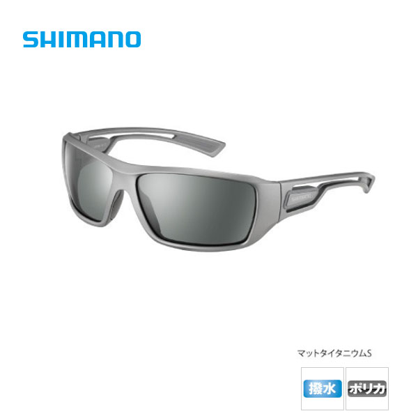 【シマノ】フィッシンググラス RE [ HG-008M ] マットタイタニウムS/スモーク偏光サングラス 釣り SHIMANO シマノ 釣り フィッシング 釣具 釣り用品