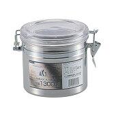 【パール金属】アクト18−8ステンレス製保存容器1300mL