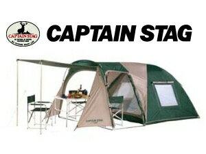 【キャプテンスタッグ】CS ツールームドームUV 3〜4人用 キャリーバッグ付(M-3133)テント ツールームテント キャンプ テント キャプテンスタッグ CAPTAIN STAG キャンプ用品 アウトドア用品