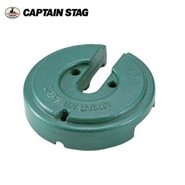 【キャプテンスタッグ】テントウェイト 10kg(M-5891)キャプテンスタッグ CAPTAIN STAG キャンプ用品 アウトドア用品