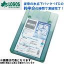 【ロゴス】◆ 倍速凍結・氷点下パックL(81660641)