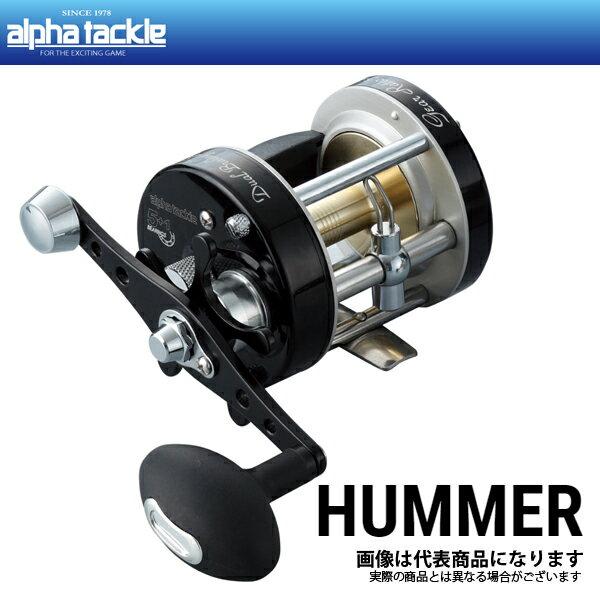 【アルファタックル】ハマー 600 ブラック