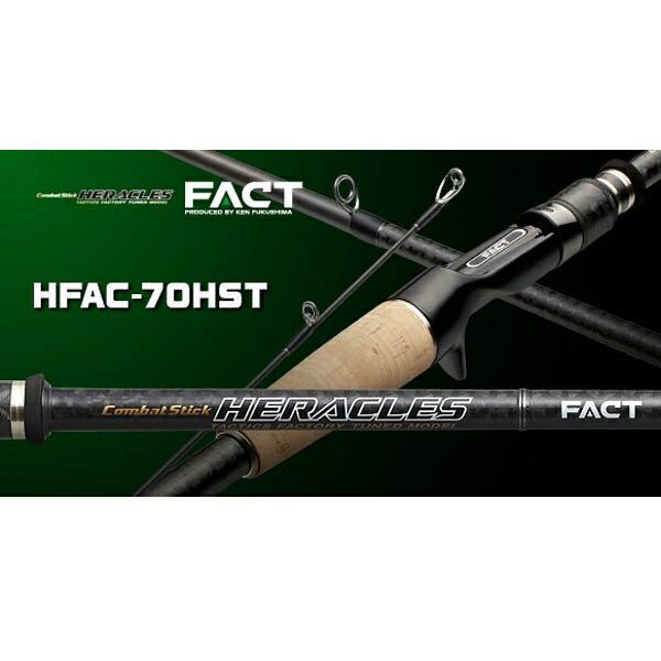【エバーグリーン】ヘラクレス ファクト [FACT] HFAC-70HST [大型便]