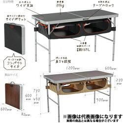 【ドッペルギャンガー】ストレージアウトドアテーブル(TB5-110)