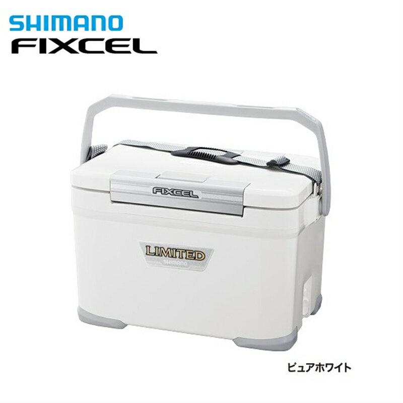 【シマノ】フィクセル リミテッド220 HF-022N ピュアホワイトクーラーボックス シマノ
