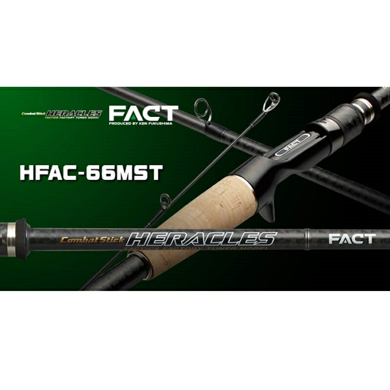 【エバーグリーン】ヘラクレス ファクト [FACT] HFAC-66MST [大型便]