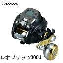 【ダイワ】NEW レオブリッツ 300J(PE4号×300m)