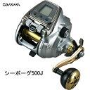 【ダイワ】シーボーグ 500J(PE4号×500m)